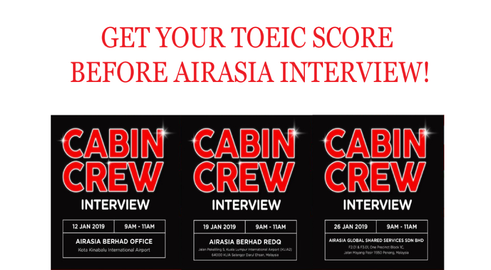 AA Interview